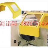 上海车床卡盘安全防护罩价格、上海车床卡盘安全防护罩生产商