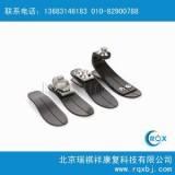 碳纤分趾储能脚_安装假肢_假肢价格_装饰性假肢