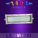 BAD808-Q  LED防爆灯,24V led防爆机床灯