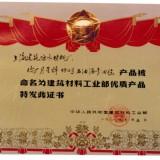 上海防水卷材十大品牌企业排名