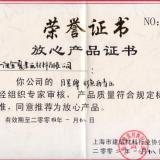 十大品牌 中国防水卷材品牌榜中榜