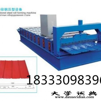 车间板房压瓦机设备900型彩钢瓦压瓦机