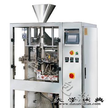 全自动粉剂包装机/粉末包装机-广州包装机