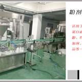 罐装豆奶粉罐装生产线/五谷粉自动灌装生产线/青汁粉生产线