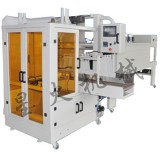 饮料套膜热收缩包装机/酒水食品热收缩机/全自动热收缩包装机
