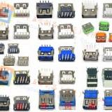 USB母座90度脚位/USB插孔180度引脚/贴片USB插座