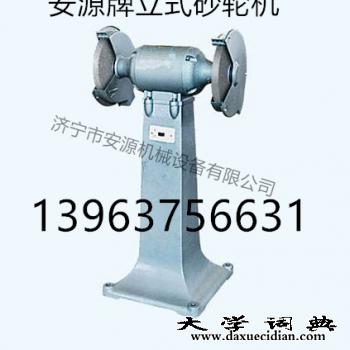 保定立式砂轮机m3020轻型台式砂轮机