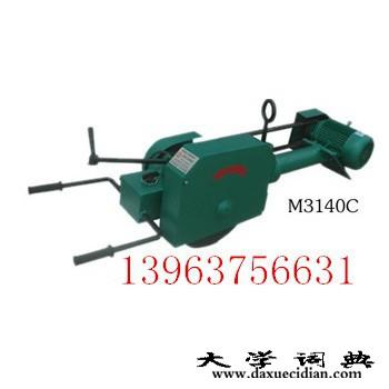 荆门300型立式砂轮机砂轮机价格