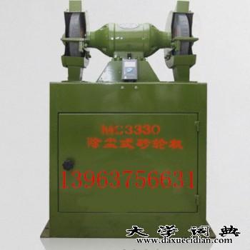 低价供电动砂轮机吊挂式砂轮机厂家型号