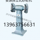 唐山除尘式砂轮机立式砂轮机