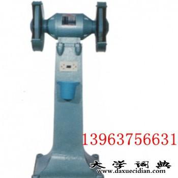 优质立式砂轮机电动工业砂轮机