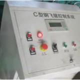 长宁镇C型钢机电控柜报价