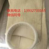 金正大环保氟美斯除尘布袋耐高温使用及更换方法