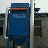 金正大环保专业生产安装脉冲除尘器和光氧催化设备
