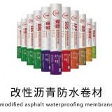 十大品牌防水卷料 楼顶防水材料哪种好?
