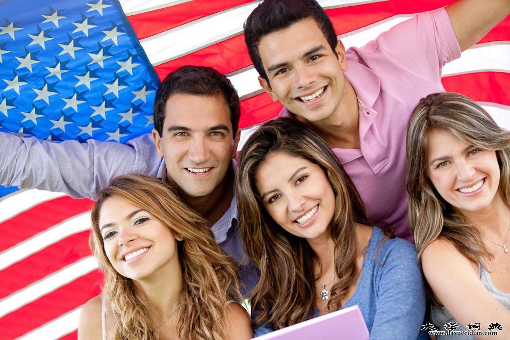 美国留学培训