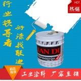 环氧富锌底漆 机械设备专用底漆 环氧富锌底漆厂家