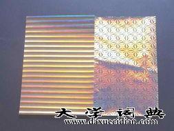 镭射光柱卡纸
