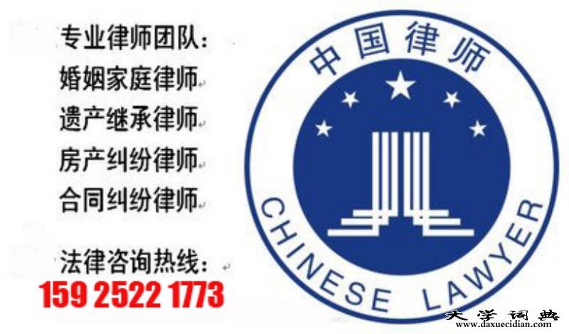 云南房产律师网