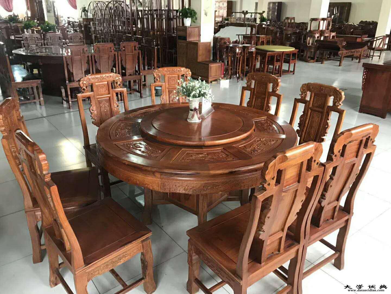 红木榆木圆餐桌