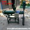 动物粪便处理机 固液干湿分离机a 鸡牛粪处理设备