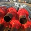镀锌铁皮外护套管的聚氨酯发泡保温钢管-架空保温钢管厂