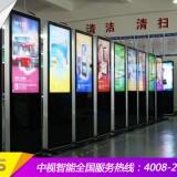 直销65寸立式广告机超薄高清液晶广告机视频播放器楼宇广告机