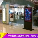 中视智能42/43寸立式广告机多媒体广告显示屏网络安卓广告机