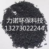 杭州净水煤质柱状活性炭特点    应用