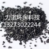 杭州酒用活性炭应用   特点