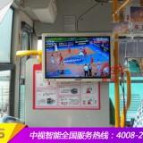 中视智能22寸车载广告机公交车视频广告机背挂车载多媒体播放器