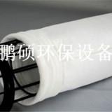 布袋除尘器厂家 除尘骨架厂家、除尘骨架价格、 除尘骨架批发
