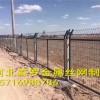 秦皇岛提供上等护栏网-促销护栏网