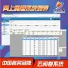 兴海县教学阅卷系统方案 智能评卷系统使用方法
