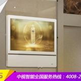 21.5寸壁挂式液晶广告机 电梯广告机 分众广告机厂家直销