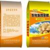 石家庄专业的生物发酵菌肥提供商|ny-884生物有机肥厂家
