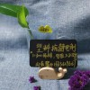 山东聚力防静电_专业的涂料抗静电剂提供商|惠城抗静电剂