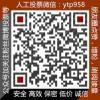 陕西微信人工拉票,全网有口碑的微信人工快速涨票推荐