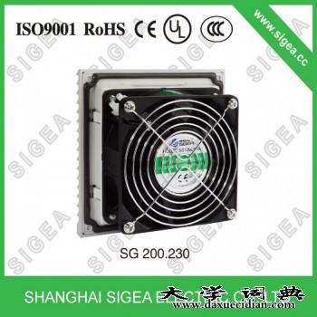 上海齐全SG100.230风扇过滤器供应——配电箱风机