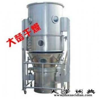 气流干燥机价位-江苏专业的FG系列立式沸腾干燥机供应商是哪家