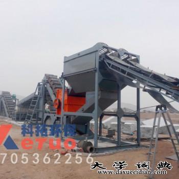 风化沙破碎水洗生产线-山东洗风化沙设备专业供应