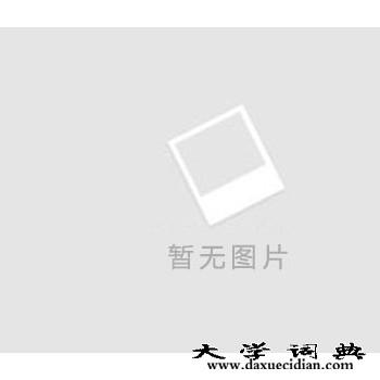 江门固定式升降机,专业的固定式升降机【供应】
