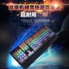 浩坚电子专业供应机械键盘_宁波黑轴机械键盘出售