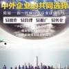 常州专业的互联网推广服务商-上海互联网推广