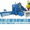 透水砖机专业供应商|智能透水砖机生产设备
