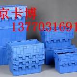 环球牌斜插式物流箱-南京卡博13770316912