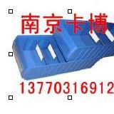 环球牌分隔式零件盒,塑料盒-南京卡博13770316912