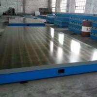 江苏铸铁平台/弘丰量具制造有限公司/焊接铸平台价格合理