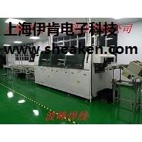 上海线路板插件工厂 伊肯供