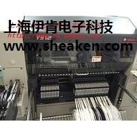 上海多层线路板插件 伊肯供